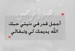 صور صور اسم عبدالرحمن , صور حلوة مكتوب عليها عبد الرحمن