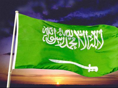 صورة صور علم السعودية , احلى صورة لعلم السعوديه