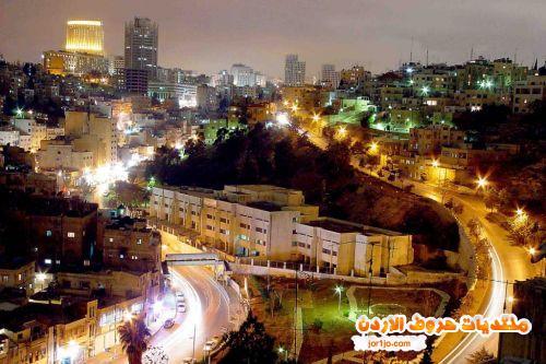بالصور صور عمان , اجمل صور من عمان 1713 6