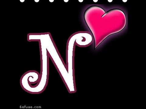بالصور صور حرف n , اجمل صورة عليها حرف ال N 1726 6