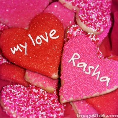 بالصور صور اسم رشا , صورة مكتوب عليها اسم رشا 1732 1