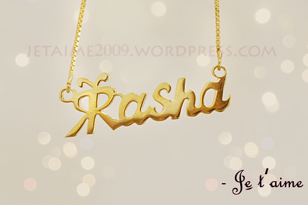 صورة صور اسم رشا , صورة مكتوب عليها اسم رشا