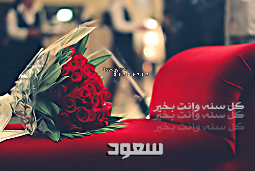 صور صور اسم سعود , احلى صورة عليها اسم سعود