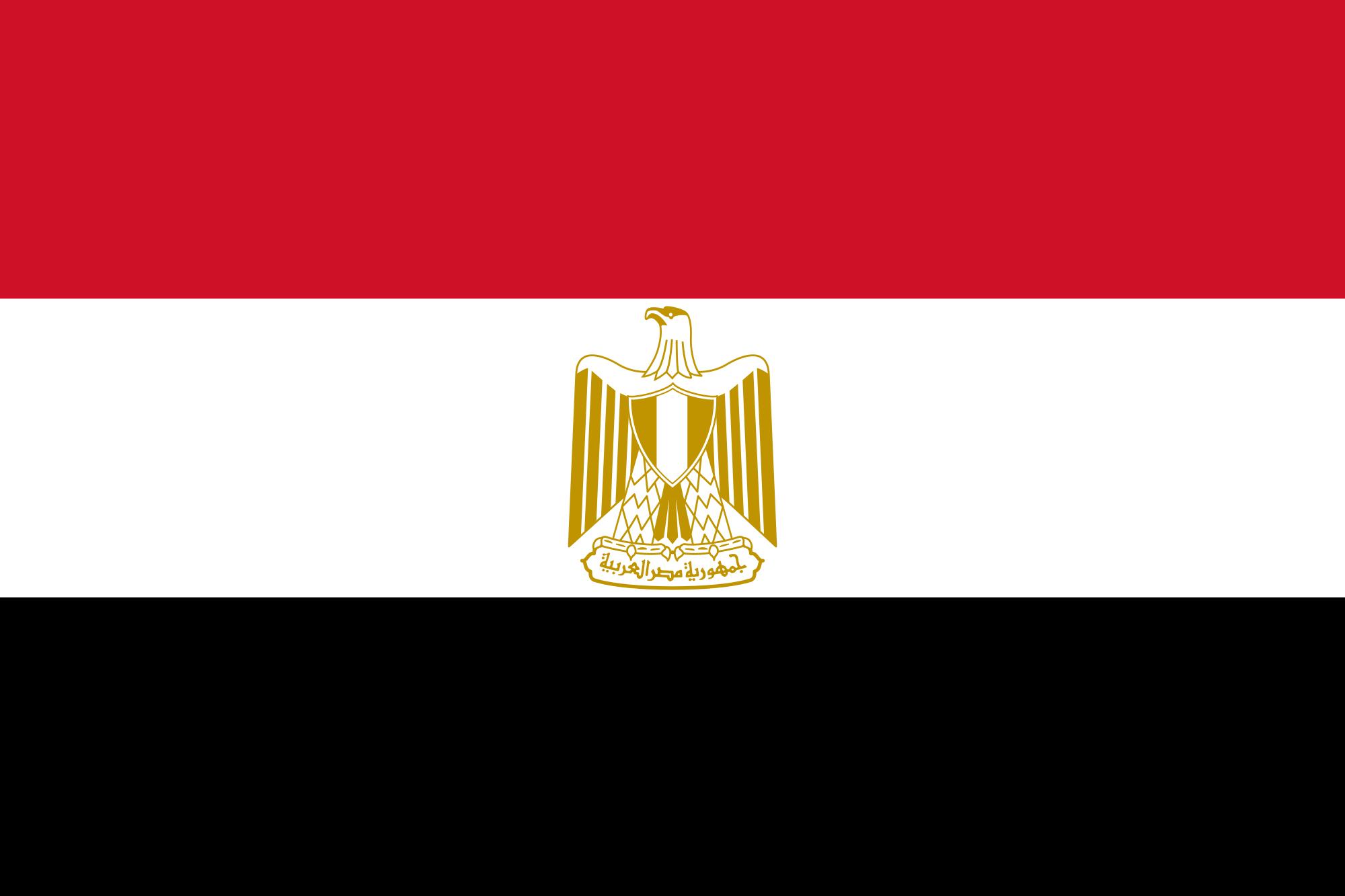 بالصور صور لعلم مصر , تصاميم جميله لعلم مصر 1743