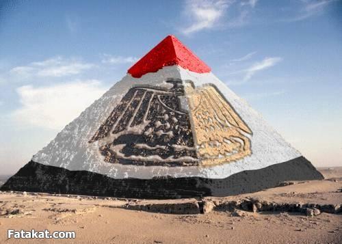 بالصور صور عن مصر , صورة مختلفه عن ام الدنيا 1791 6