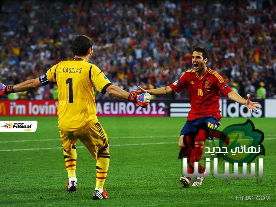 صورة صور رياضيه , صور لكرة القدم حلوة