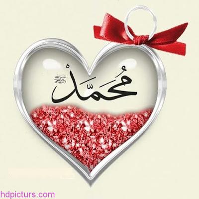 صورة صور اسم محمد , صور عليها اسم محمد
