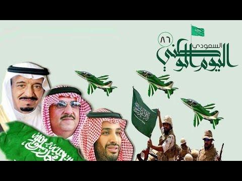 بالصور صور اليوم الوطنى بالصور احتفالات العيد الوطنى فى الرياض 2019 , احدث صور احتفالات العيد الوطني 320 1