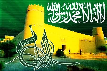بالصور صور اليوم الوطنى بالصور احتفالات العيد الوطنى فى الرياض 2019 , احدث صور احتفالات العيد الوطني 320 4