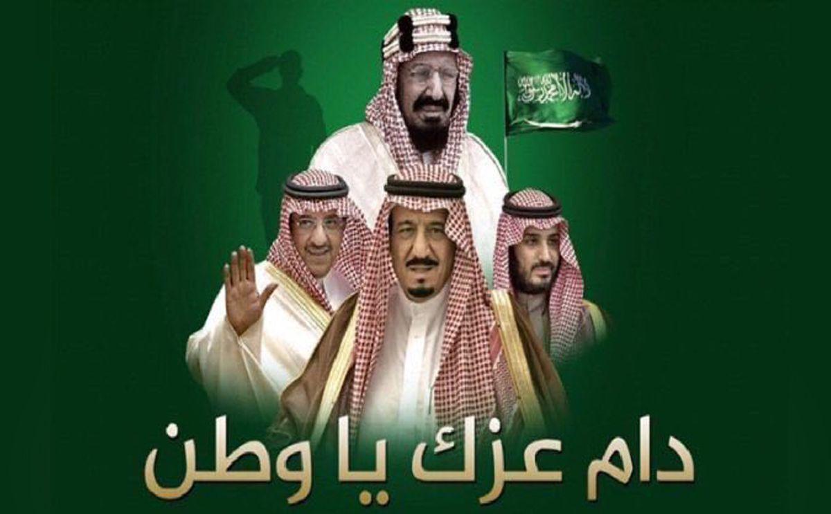 بالصور صور اليوم الوطنى بالصور احتفالات العيد الوطنى فى الرياض 2019 , احدث صور احتفالات العيد الوطني 320