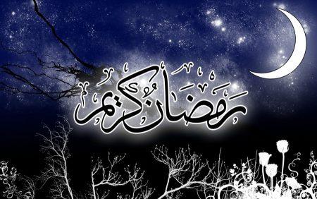 بالصور صور اجمل صور رمضانية صور متحركة مبارك عليكم الشهر 2019 , احدث صور رمضان 321 2