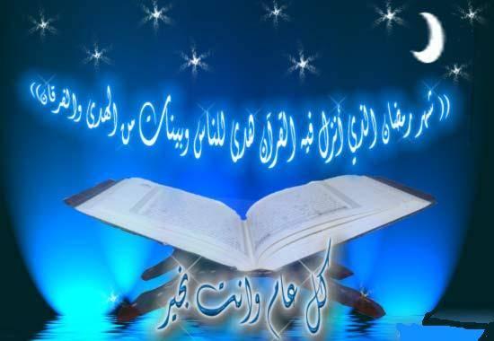بالصور صور اجمل صور رمضانية صور متحركة مبارك عليكم الشهر 2019 , احدث صور رمضان 321 5