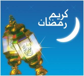 بالصور صور اجمل صور رمضانية صور متحركة مبارك عليكم الشهر 2019 , احدث صور رمضان 321 6