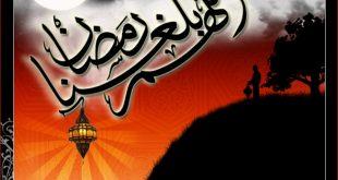 صورة صور اجمل صور رمضانية صور متحركة مبارك عليكم الشهر 2020 , احدث صور رمضان