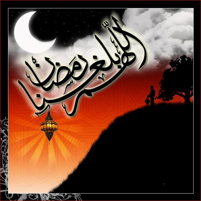 صوره صور اجمل صور رمضانية صور متحركة مبارك عليكم الشهر 2019 , احدث صور رمضان