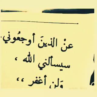 بالصور صور حسبي الله ونعم الوكيل , صور دينيه روعه 431 2