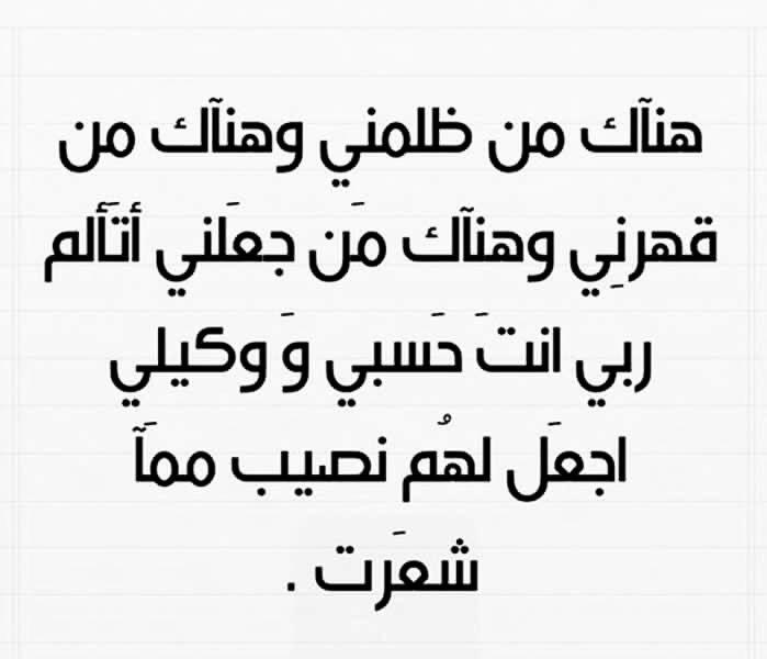 بالصور صور حسبي الله ونعم الوكيل , صور دينيه روعه 431 4