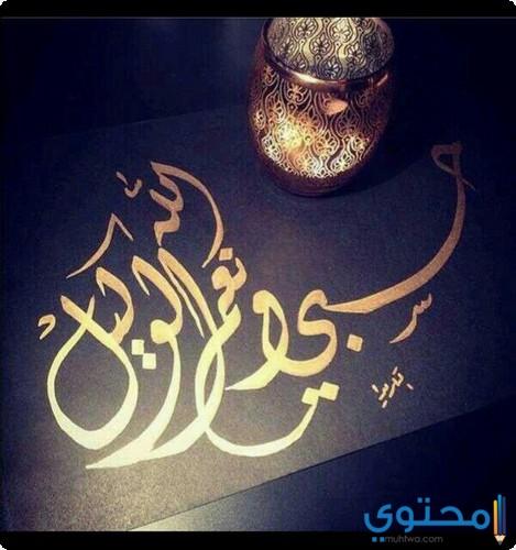 بالصور صور حسبي الله ونعم الوكيل , صور دينيه روعه 431 5