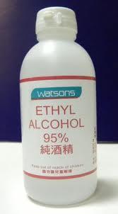 صوره فوائد الكحول للبشرة , كيف يساعدك الكحول في تنظيف بشرتك