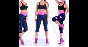 ملابس رياضية للنساء , احدث صيحات الموضة للبس الرياضي