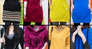 ملابس بنات محجبات كاجوال , كولكشين شيك مناسب للجامعة