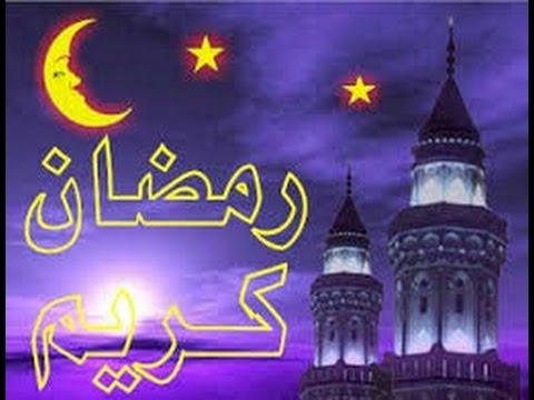 بالصور صور عن رمضان , فضائل الشهر الكريم 830 1