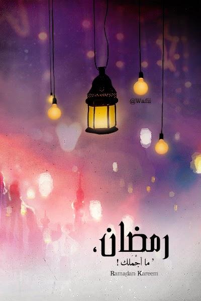 بالصور صور عن رمضان , فضائل الشهر الكريم 830 3