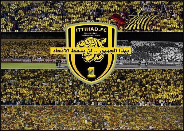 بالصور صور الاتحاد , شعارات النادي السعودي 855 7