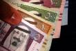بالصور صور فلوس سعوديه , خلفيات اشكال العملات 873 1 110x75