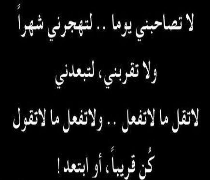أقوال عن فراق الصديق حكم 11