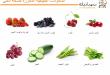 بالصور كالوري في الطعام , جدول السعرات الحرارية للاطعمة 8823 1 110x75