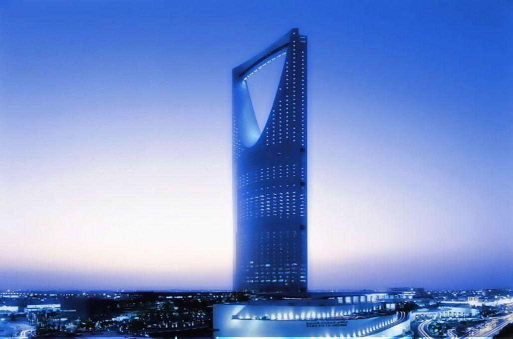 صورة صور برج المملكه , اكبر برج في الرياض