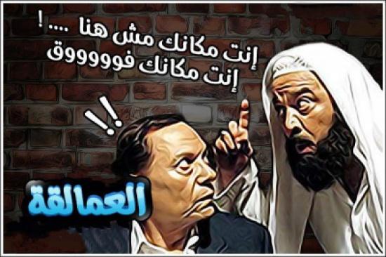 بالصور صور عادل امام , كومنتات علي فيسبوك 888 2