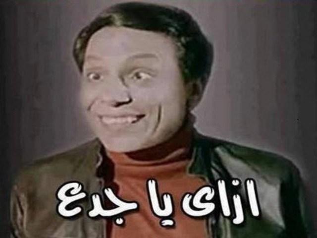 صورة صور عادل امام , كومنتات علي فيسبوك