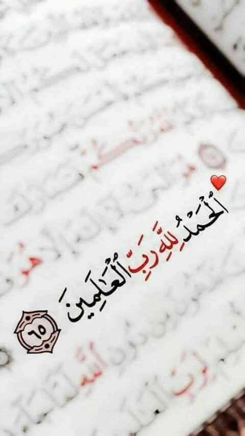 صور صور مميزة , اجمل خلفيات اسلامية رائعة مكتوب عليها