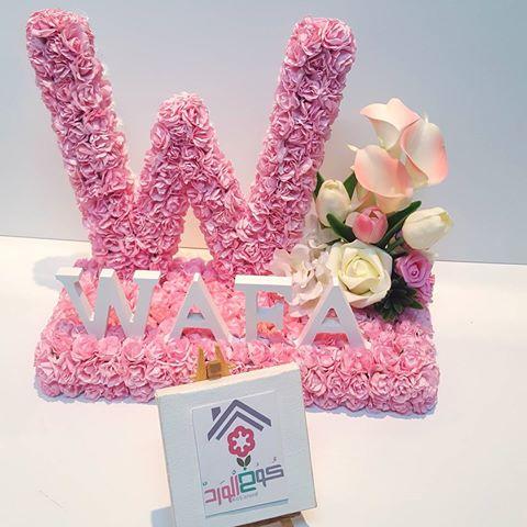 صورة صور اسم وفاء , اجمل خلفية باسم بنت Wafaa