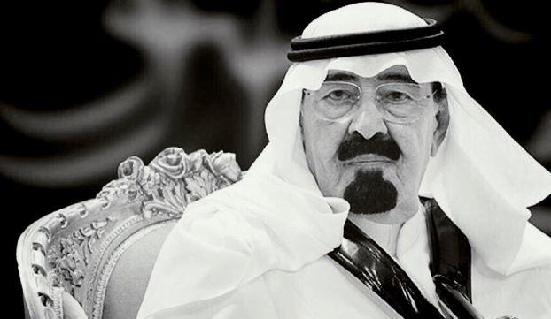 صورة صور للملك عبدالله , خلفيات الراحل الملك عبد الله