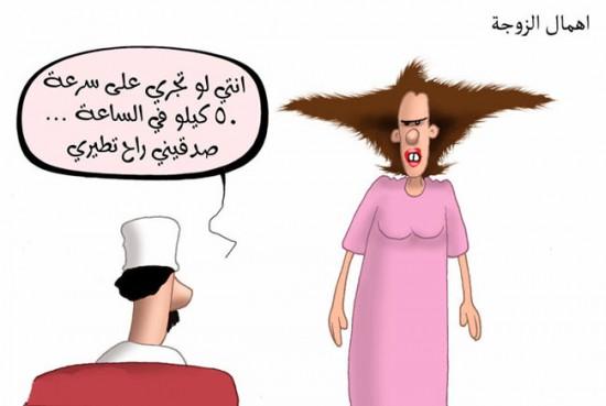 صورة نكت حب مصرية تموت من الضحك , كومنتات مضحكة جدا