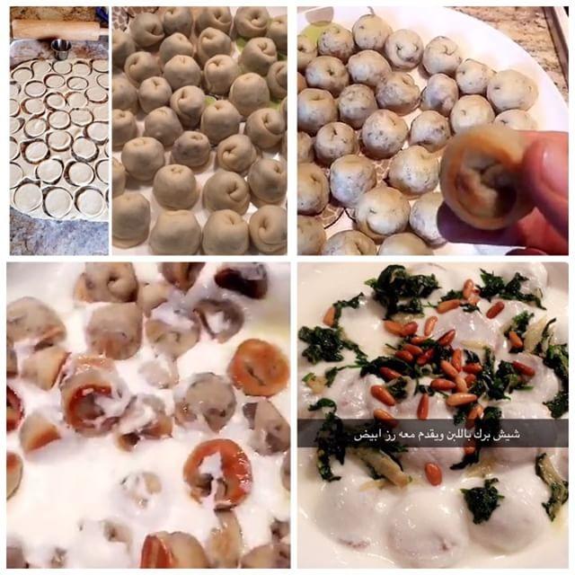 بالصور شيش برك بالصور , اجمل اطعمة شهية 9213 10