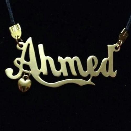 بالصور صور احمد , خلفيات جديدة مكتوب عليها احمد 929 4