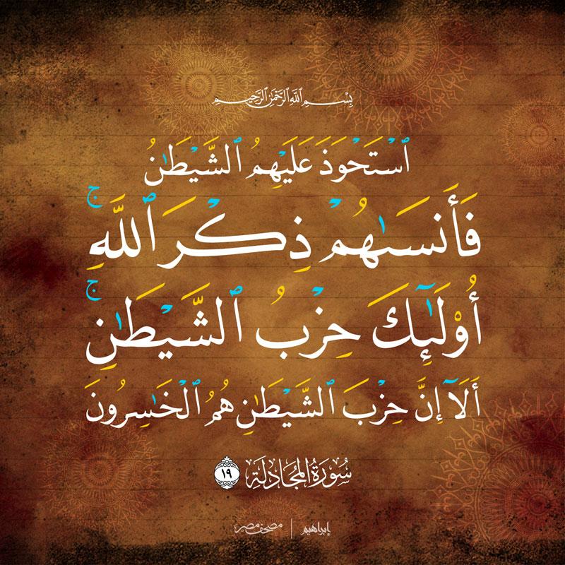 صورة صور دينيه اسلامية , صور ادعية وايات قرئانية