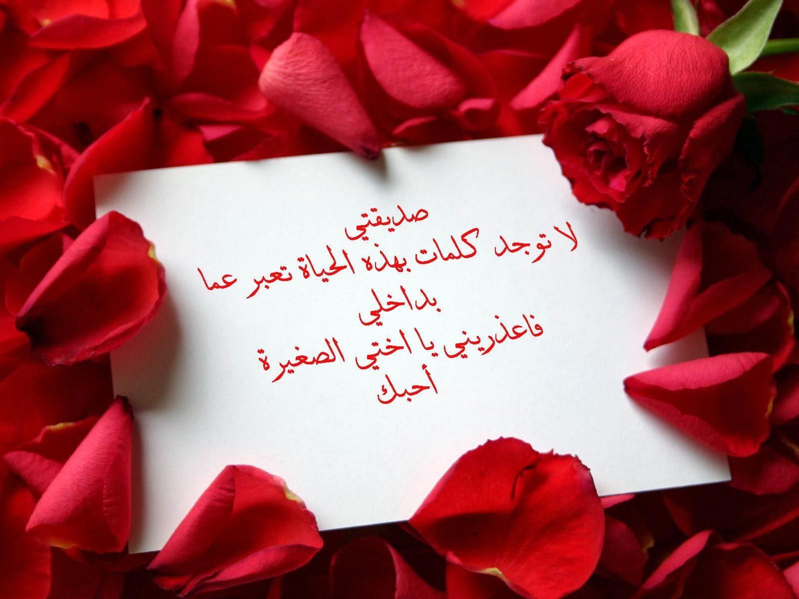 بالصور صور الحب والغرام , صور اشواق جميله 9578 9