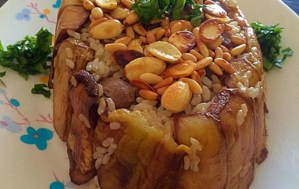 صورة طريقة المقلوبه بالصور , طبق المقلوبة بالدجاج و البذنجان
