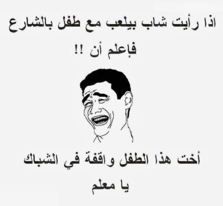صورة نكت فيديو مضحكة جدا , اجمل نكت مصرية 2019