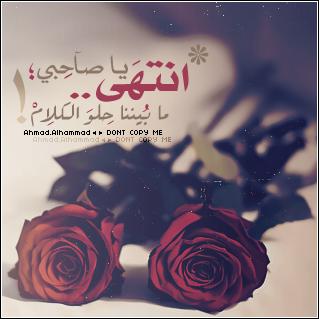 بالصور رمزيات حب تويتر , صور رومانسية جميلة 9777 2