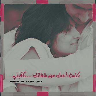 بالصور رمزيات حب تويتر , صور رومانسية جميلة 9777 3