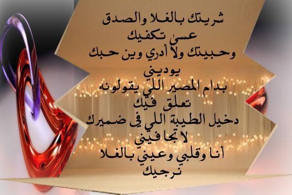 بالصور رمزيات حب تويتر , صور رومانسية جميلة 9777