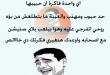 صور اقوى النكت العراقيه , اجمل لقطات مضحكة اوي