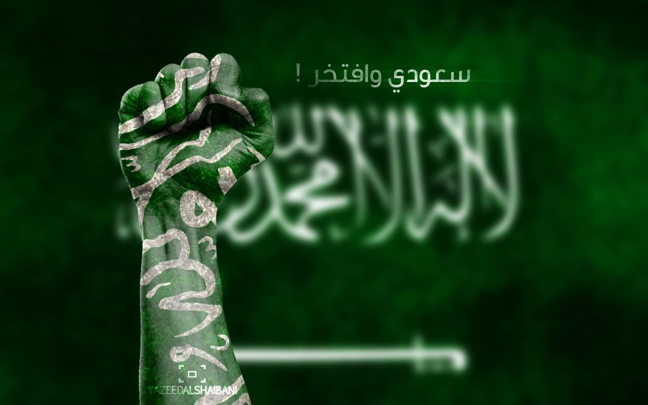 بالصور صور سعوديه , المملكة العربية السعوديه 1159 1