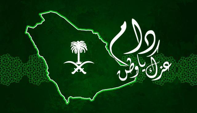 بالصور صور سعوديه , المملكة العربية السعوديه 1159 10